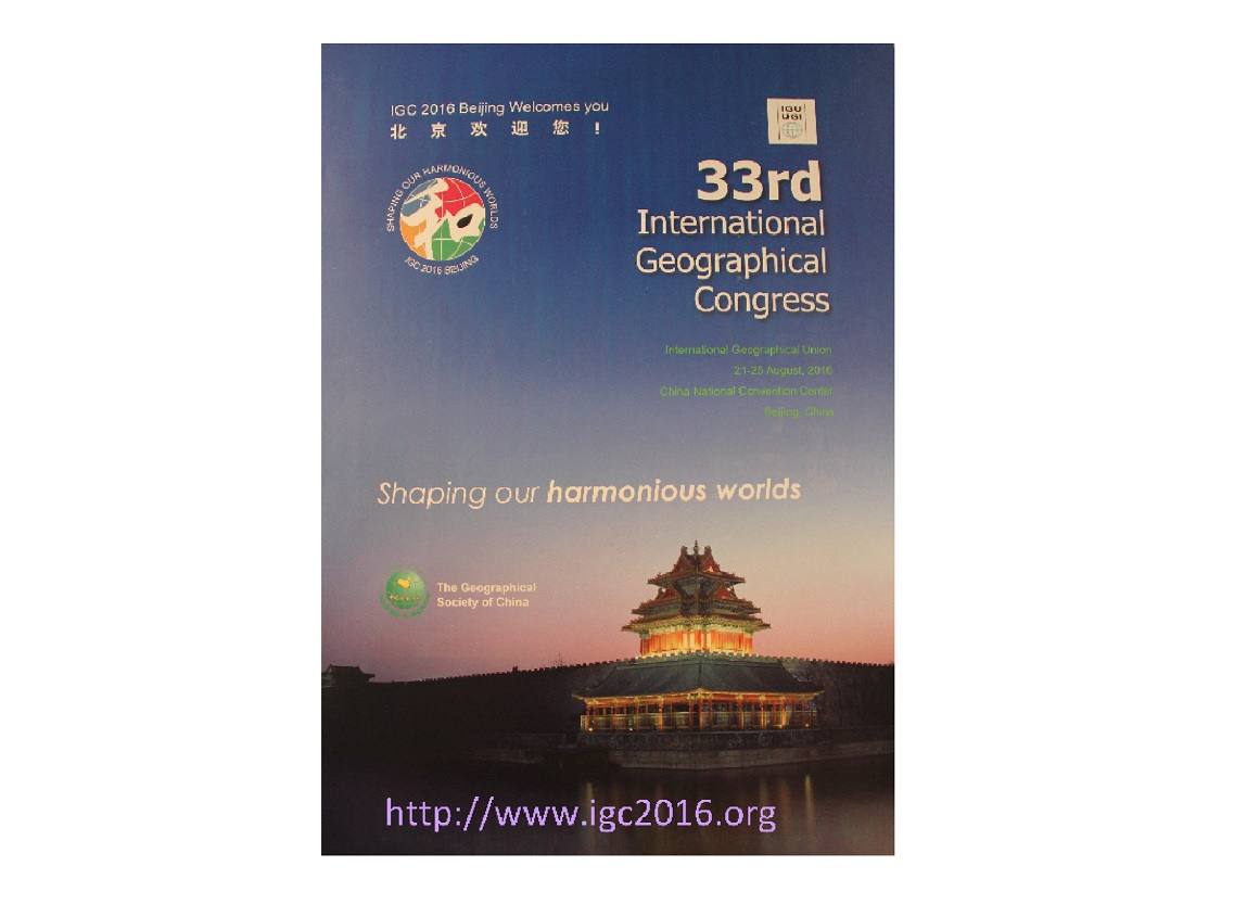 IGU - 33rd International Geographical Congress